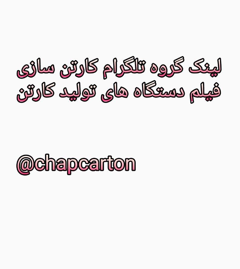 IMG_20181224_213643_340