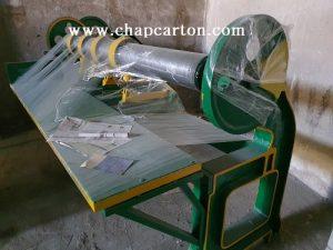 دستگاه کارتن سازی اصفهان